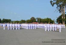 การสมัครเข้าเรียน โรงเรียนชุมพลทหารเรือ